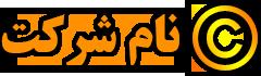 مرکز فروش تخصصی کابل فیبر نوری ، ;کابل تلفن و کابل مخابراتی – آراد کابل